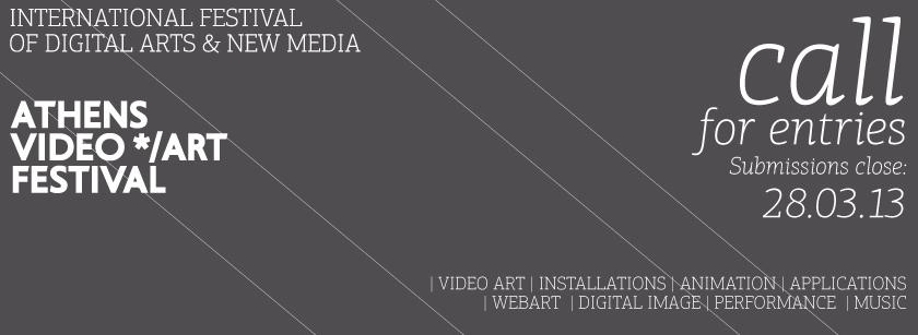 Athens Video Art Festival